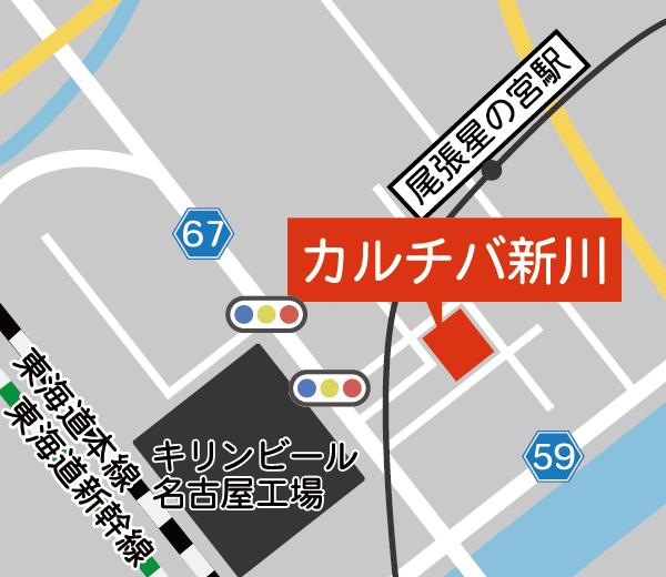 カルチバ新川マップ