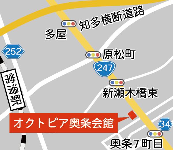 オクトピア奥条会館マップ