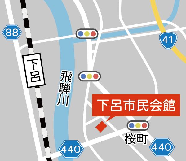 下呂市民会館マップ