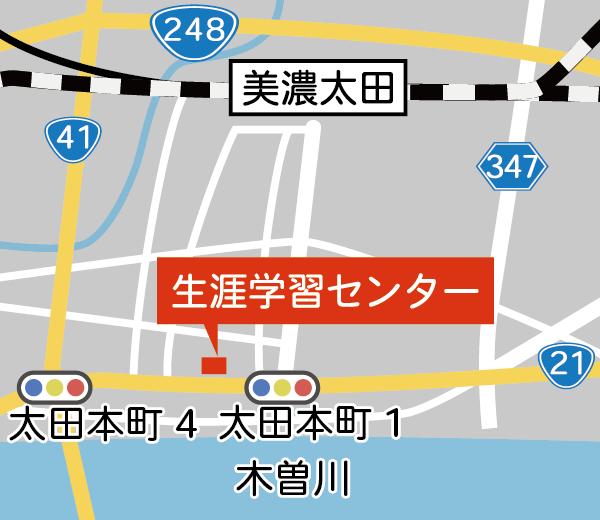 美濃加茂生涯学習センターマップ