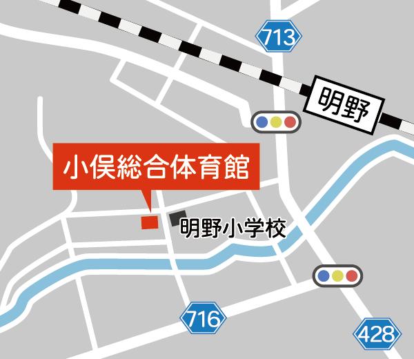 小俣総合体育館マップ