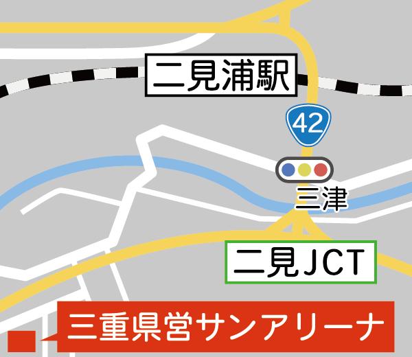 三重県営サンアリーナマップ