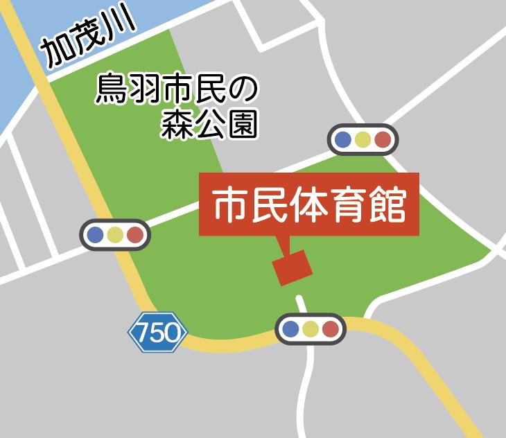 鳥羽市民体育館マップ